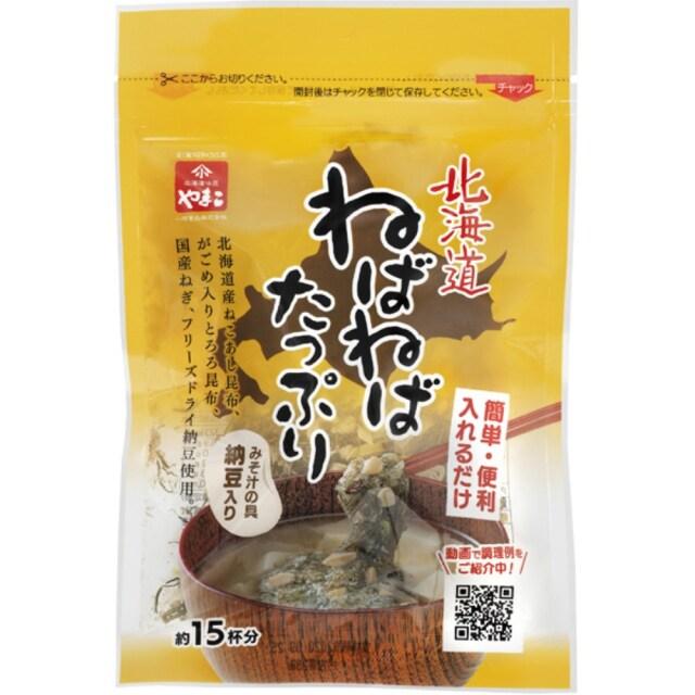 【リマセレクション】 北海道ねばねばたっぷりみそ汁の具 納豆入り 28g