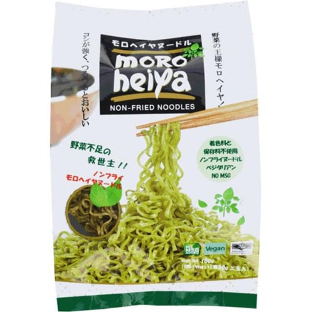【リマ セレクション】モロヘイヤヌードル