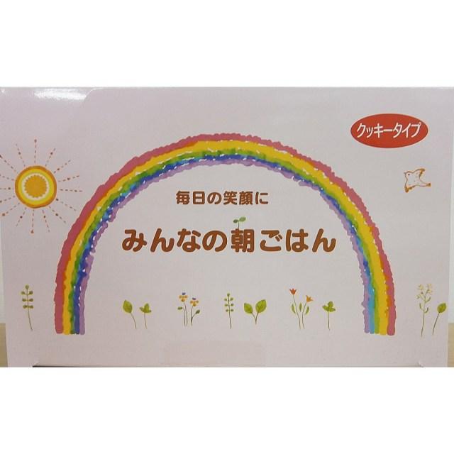 【リマセレクション】 みんなの朝ごはん・クッキータイプ 1箱360g(9g×40個前後)