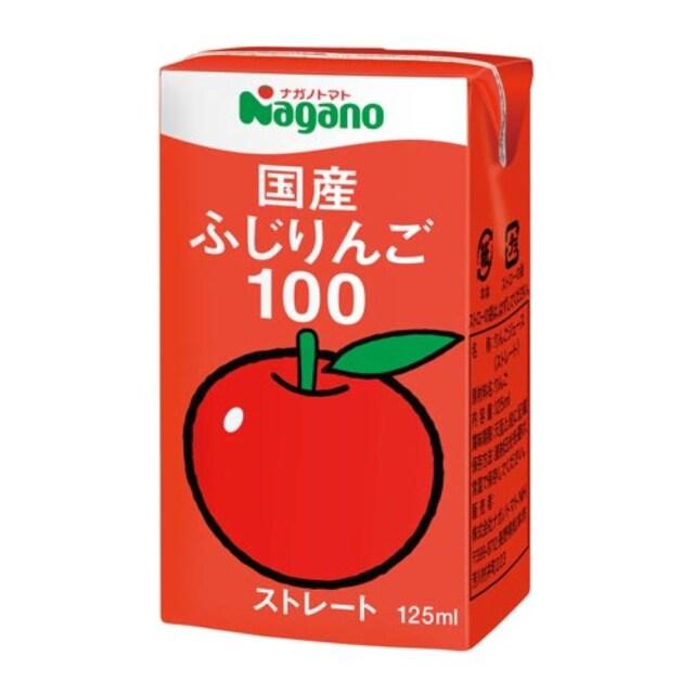 【リマセレクション】 国産ふじりんご100 125ml