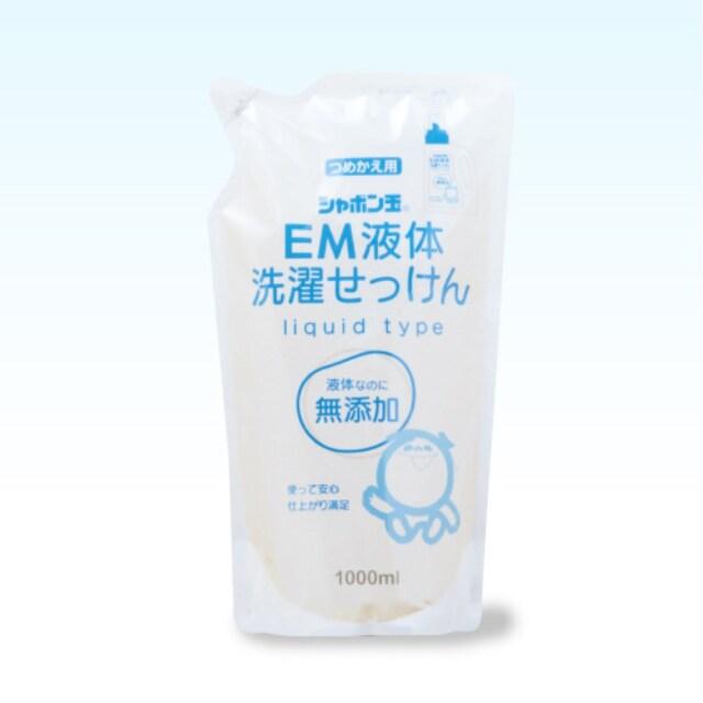 【リマセレクション】(シャボン玉) EM液体洗濯せっけん (詰替用) 1000ml
