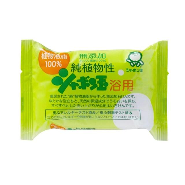 【リマセレクション】 (シャボン玉)純植物性シャボン玉浴用 100g