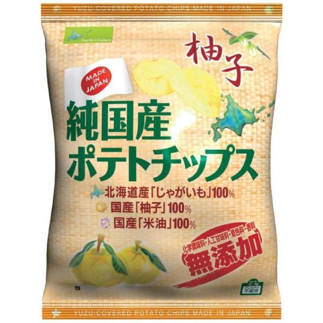 【リマセレクション】 純国産ポテトチップス 柚子味 53g