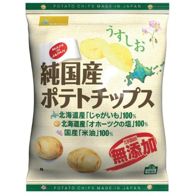 【リマセレクション】 純国産ポテトチップス うすしお味 60g