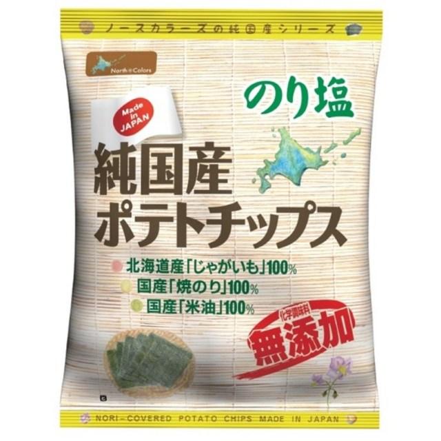 【リマセレクション】 純国産ポテトチップス のり塩味 55g