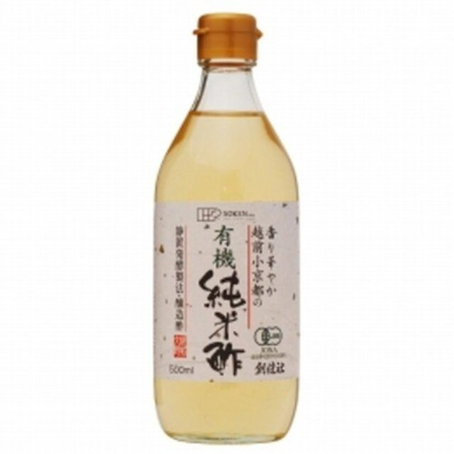 【リマセレクション】 越前小京都の有機純米酢 500ml
