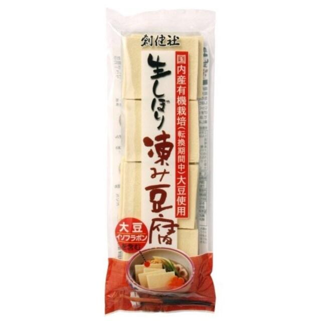 【リマセレクション】生しぼり凍み豆腐 65g(8個入)