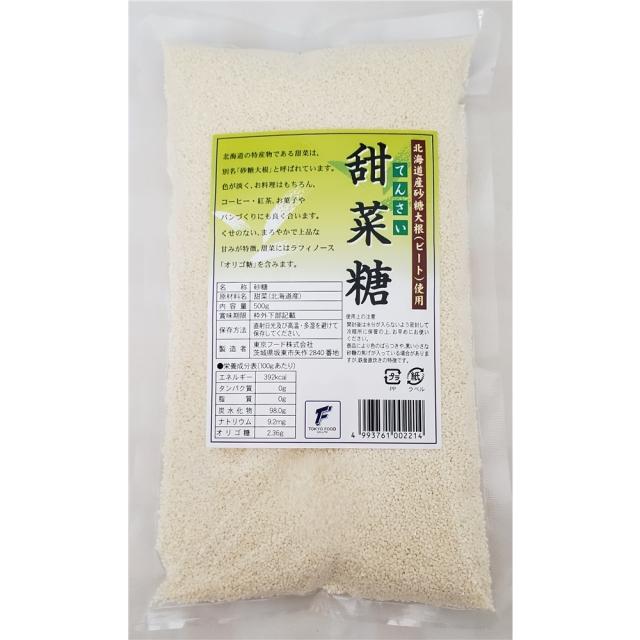 【リマセレクション】北海道産砂糖大根(ビート)使用 甜菜糖 500g