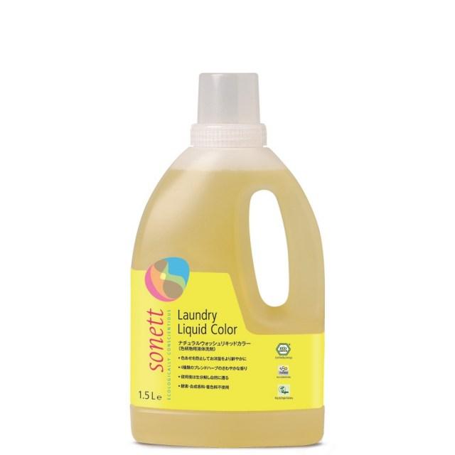 【リマセレクション】 ソネット ナチュラル ウォッシュ リキッド カラー(色柄物用液体洗剤) 1.5L