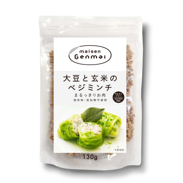 【リマセレクション】大豆と玄米のベジミンチ130g