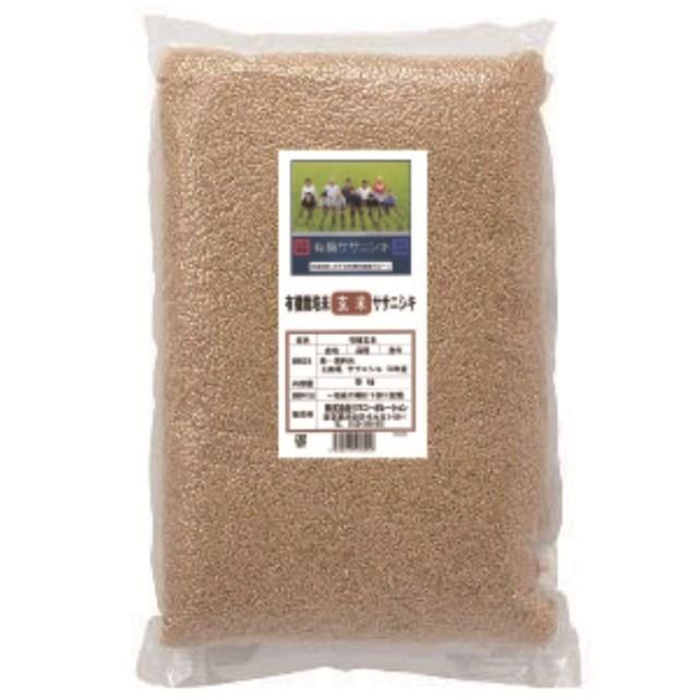 平成30年度産米【リマセレクション】 みずほグループのササニシキ 玄米 2kg