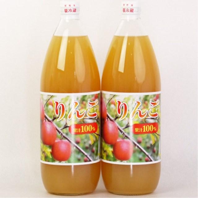 【リマ特選産直品】 竹嶋農園 竹嶋さんのりんごジュース 1,000ml×2