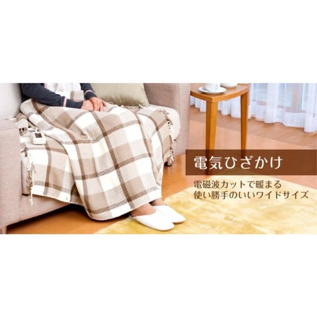 【リマ特選産直品】ゼンケン 電気ひざかけ ブラウン ZR-50LT