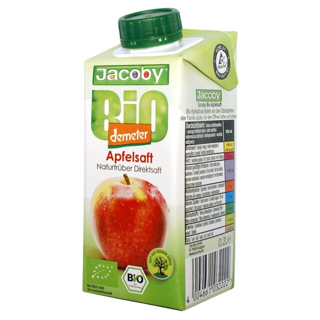 オーガニックアップルジュース(ストレート) 200ml 【輸入待ちの為休止中】
