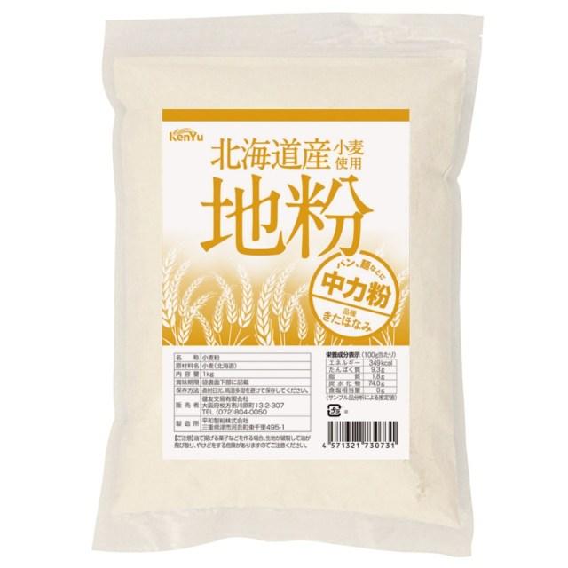 北海道産小麦使用 地粉(中力粉) 1kg