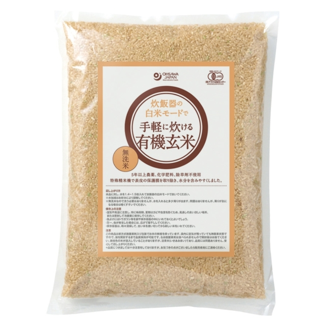 【令和2年度産】 炊飯器の白米モードで手軽に炊ける有機玄米 2kg