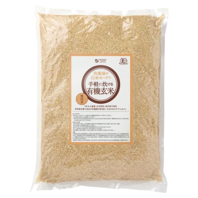 【令和2年度産】 炊飯器の白米モードで手軽に炊ける有機玄米 5kg