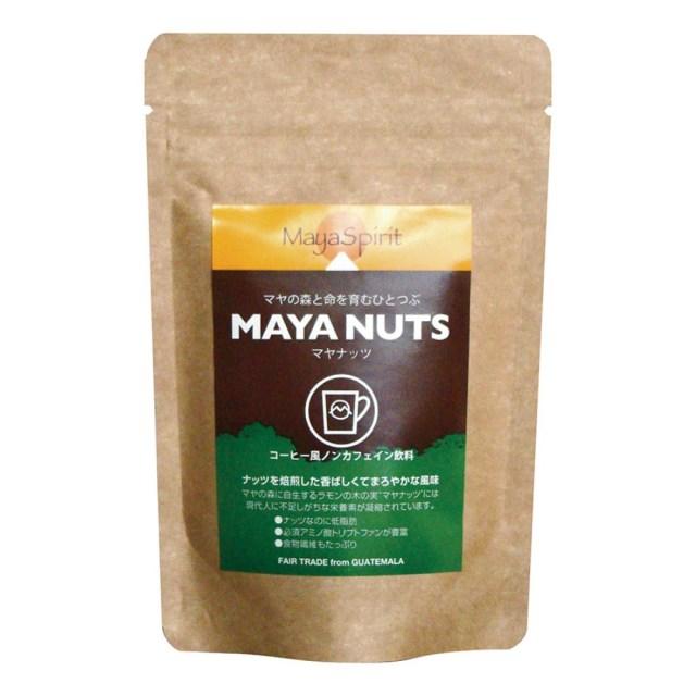 マヤナッツコーヒー風 100g