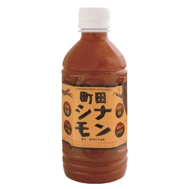 町田シナモン(ペットボトル) 350ml