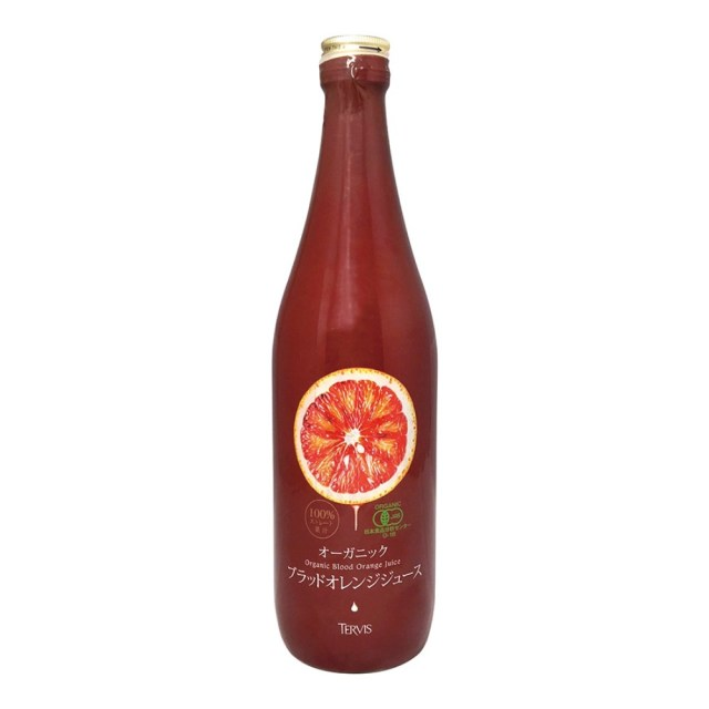 オーガニック ブラッドオレンジジュース 720ml