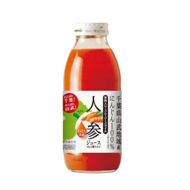 千葉応援!人参ジュース(りんご果汁入り) 200ml