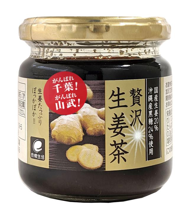 千葉応援!贅沢生姜茶 180g