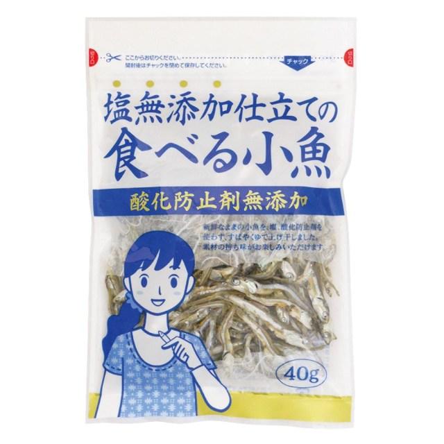塩無添加仕立ての食べる小魚 40g