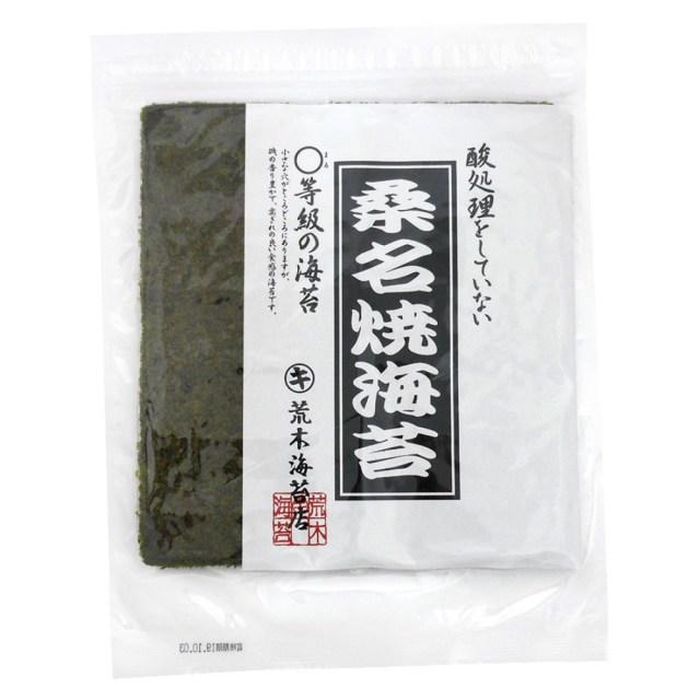 桑名焼海苔(まる等級) 板のり10枚