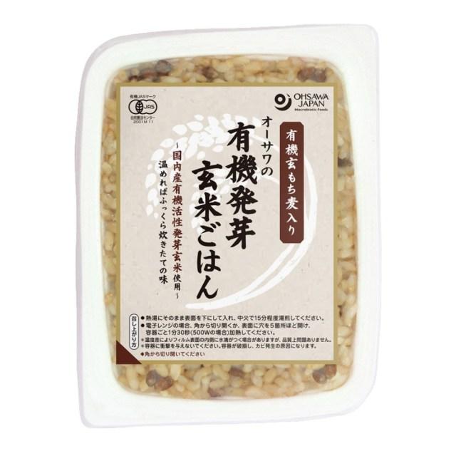 オーサワの有機発芽玄米ごはん(玄もち麦入り) 160g