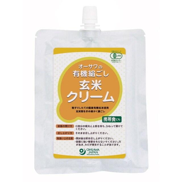 有機絹ごし玄米クリーム(チューブ容器入り) 160g