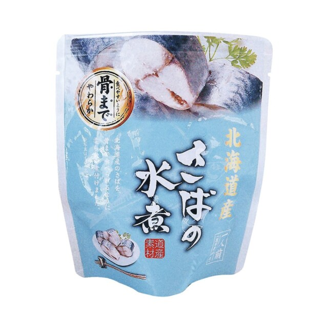 北海道産 さばの水煮 120g(固形量90g)