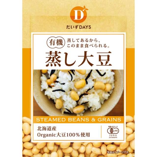 有機蒸し大豆 100g