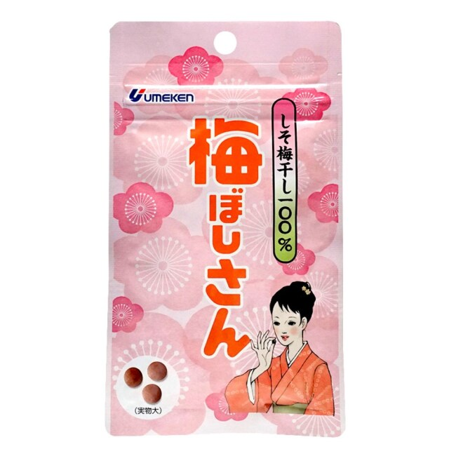 梅ぼしさん(しそ梅干100%)袋 10.8g(約36粒)