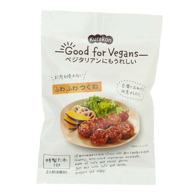 Good for Vegans ふわふわつくねの素 65g (たれ45g、具材20g)