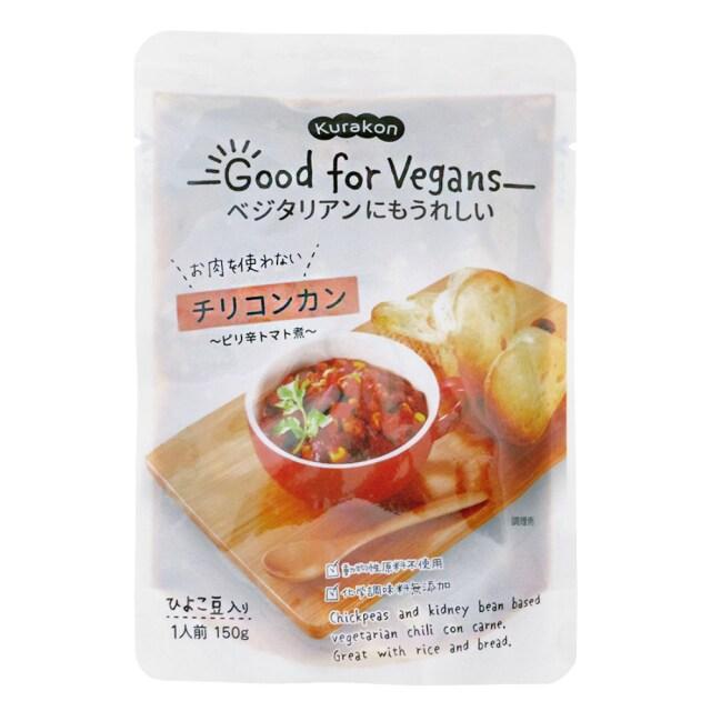 Good for Vegans チリコンカン 150g