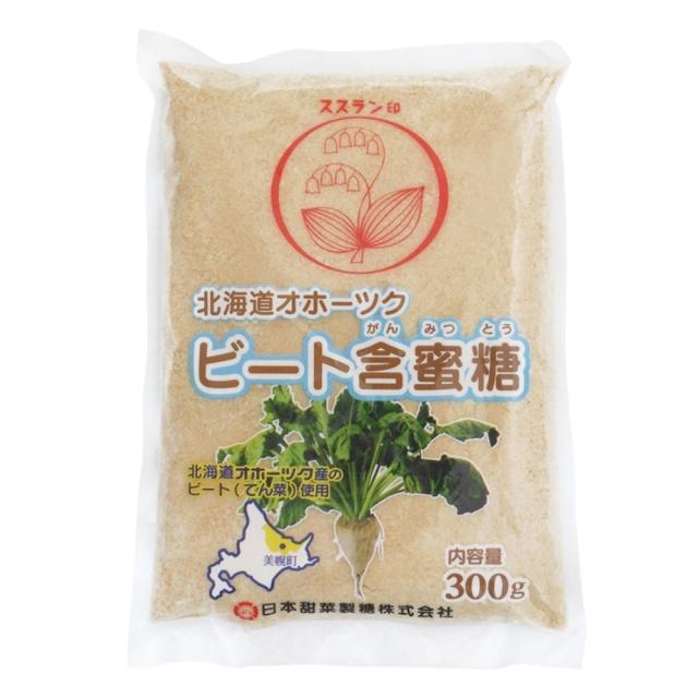 北海道オホーツクビート含蜜糖 300g