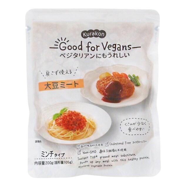 Good for Vegans 大豆ミート(ミンチタイプ) 200g(固形量105g)