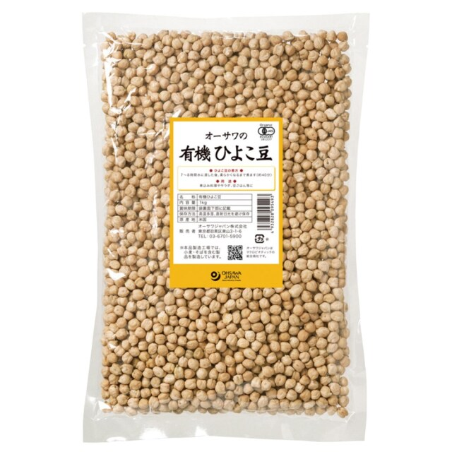 オーサワの有機ひよこ豆 1kg