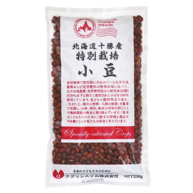 北海道十勝産 特別栽培小豆 250g