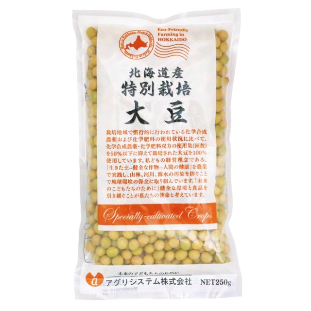 北海道産 特別栽培大豆 250g