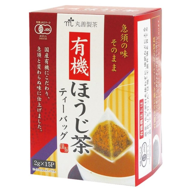 有機ほうじ茶(ティーバッグ) 30g(2g×15)