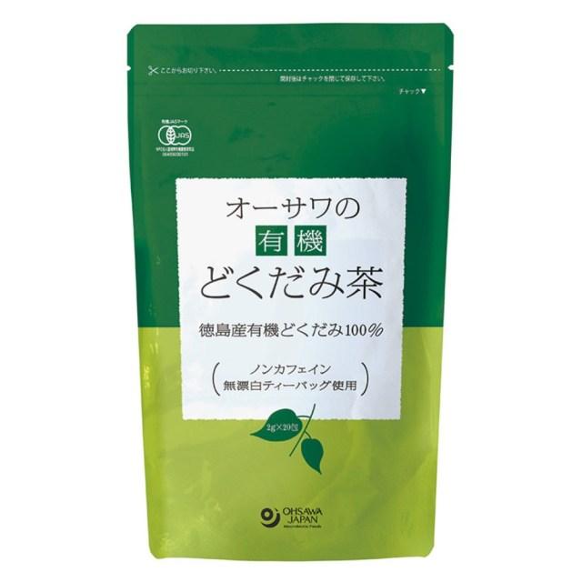 オーサワの有機どくだみ茶 40g(2g×20)