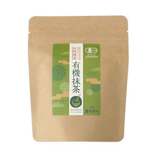 有機抹茶 (お料理用) 30g