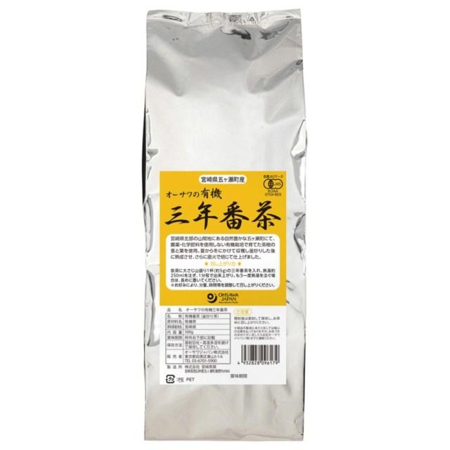 オーサワの有機三年番茶 500g
