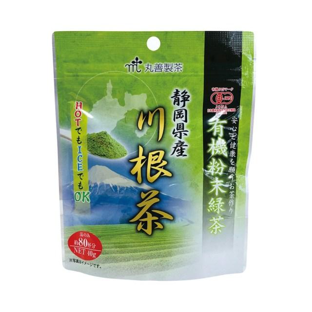 有機粉末緑茶 静岡県産川根茶 40g