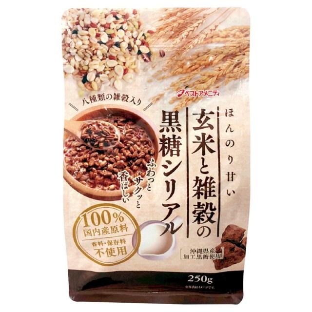 玄米と雑穀の黒糖シリアル 250g