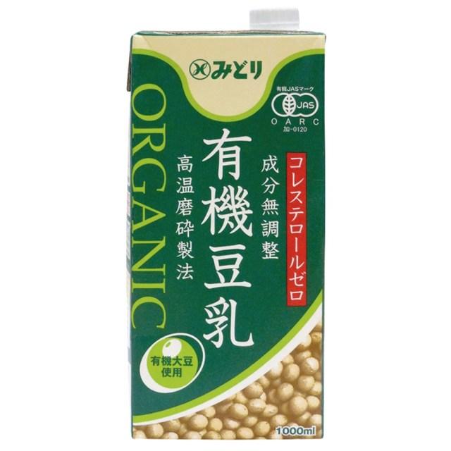 みどり 有機豆乳(無調整) 1000ml