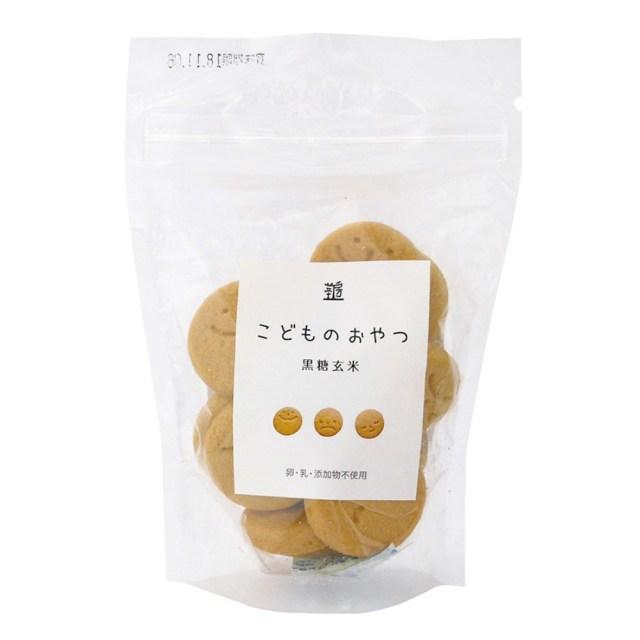 こどものおやつ(黒糖玄米クッキー) 80g