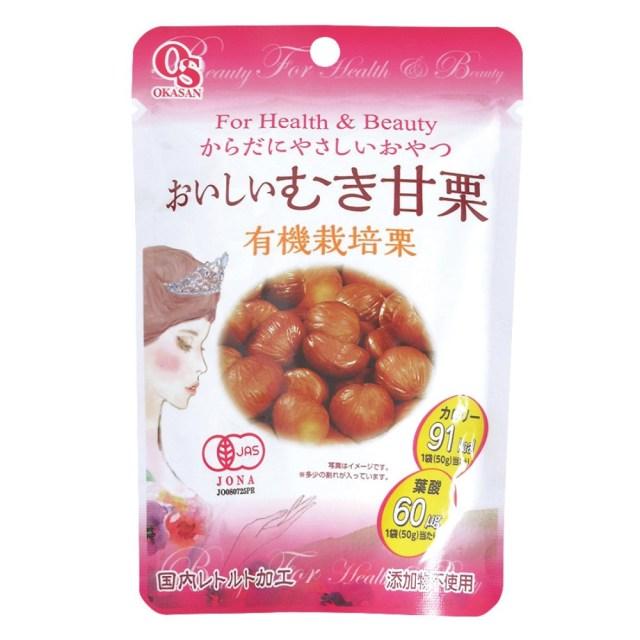おいしいむき甘栗(有機栽培栗) 50g