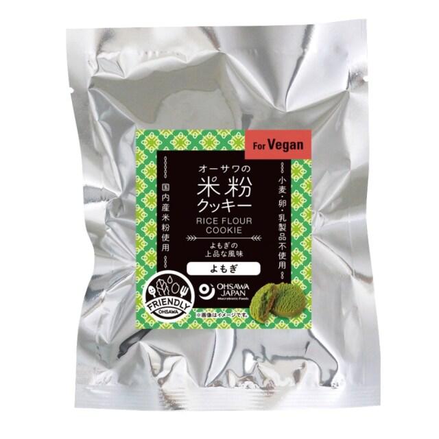 米粉クッキー(よもぎ) 60g